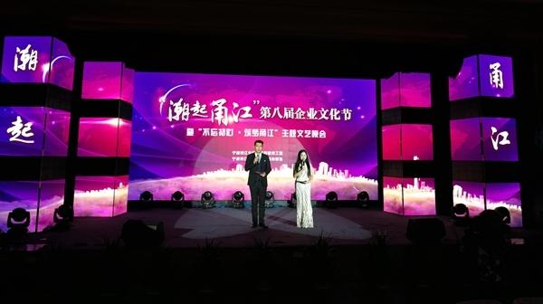 宁波甬江连续八年举办企业文化节 助推企业创新发展