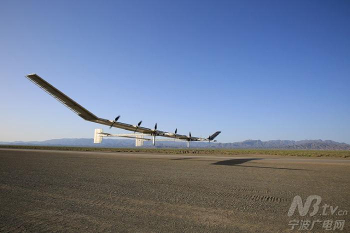 我国首架临近空间太阳能无人机试飞成功