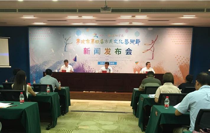 第四届市民文化节即将开幕 重叠亚洲艺术节增添国际元素