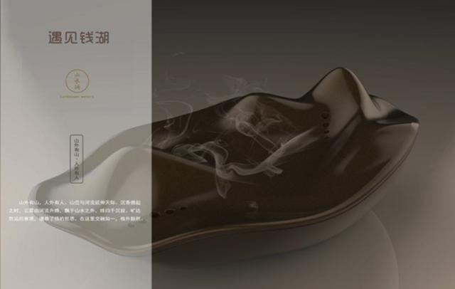 产品造型设计专业学生陈佳丽,单美凤作品《山水涧》.