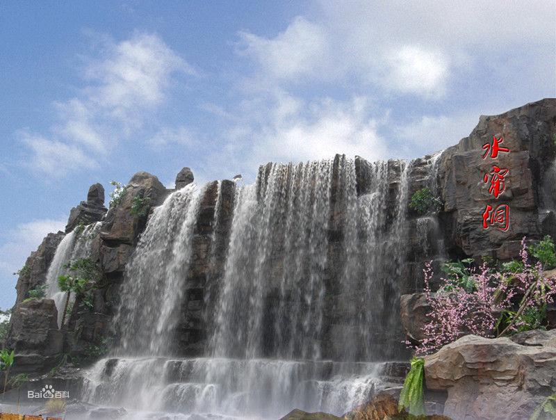 壁纸 风景 旅游 瀑布 山水 桌面 800_604