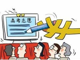 贵州考生高考志愿被招生学校偷填 已不能修改