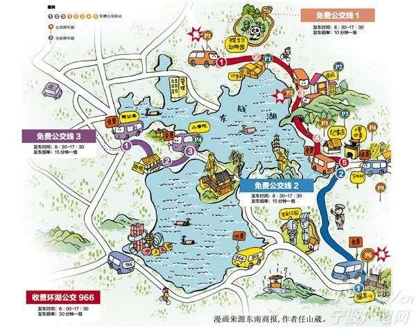 手绘地图: 图示信息: 免费公交驳运线路 1号线(红线):雅戈尔动物园二