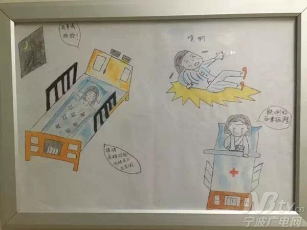 余姚小护士手绘漫画 健康宣教原来也可这么暖心