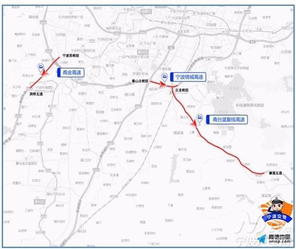 s19甬台温复线高速(云龙至塘溪隧道路段) g15杭州湾大桥南接线高速
