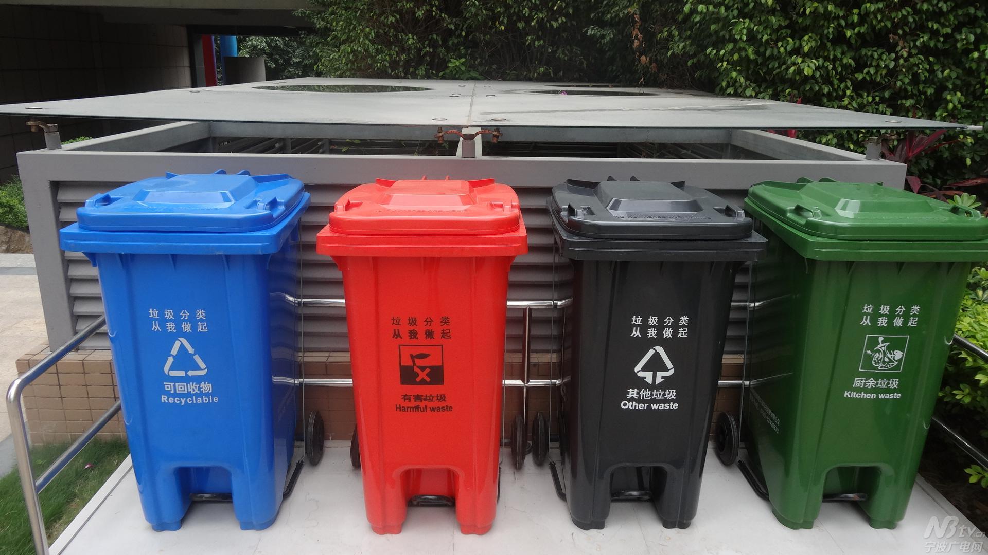 宁波推行垃圾分类 市民可报名加入环保视察