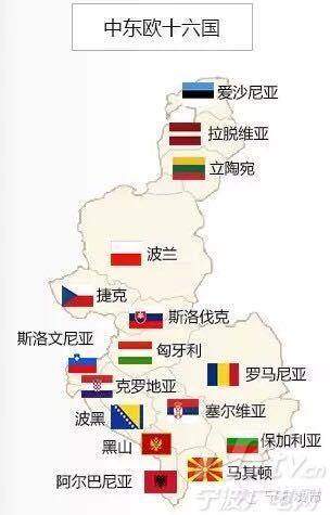 宁波将组织赴中东欧国家千人旅游团图片