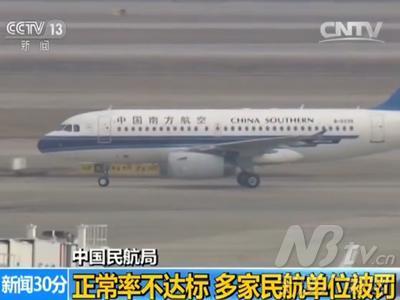 宁波到贵州飞机
