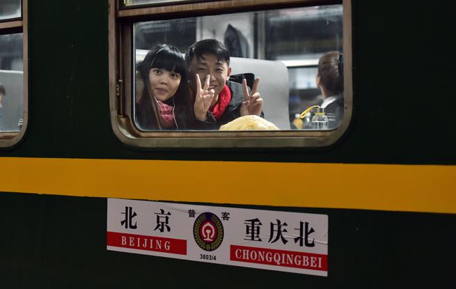 2017春运拉开帷幕 北京站开出首趟专列