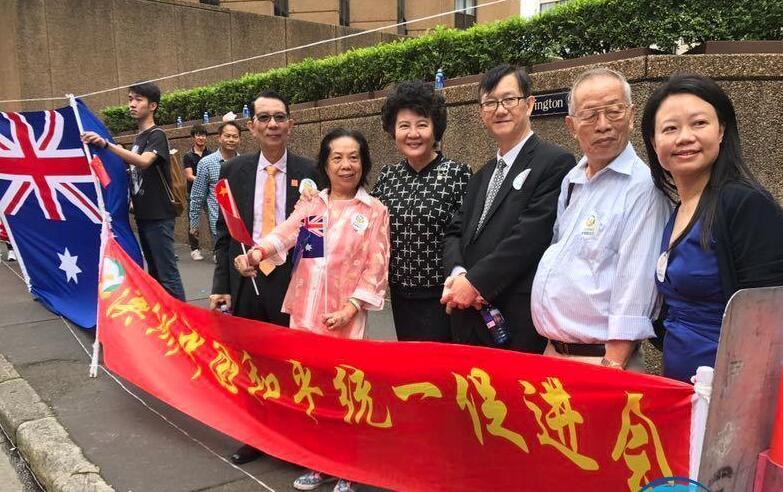 悉尼侨胞热烈欢迎李克强到访 裘援平点赞