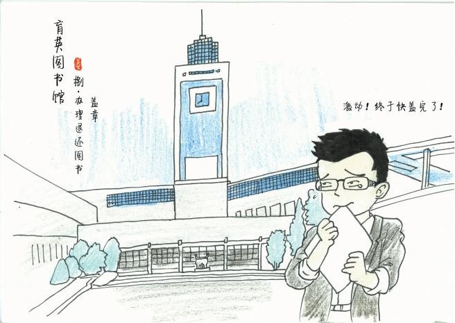 温州一大学教师用手绘画送别毕业生
