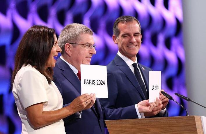 巴黎和洛杉矶分别成为2024和2028年奥运会举办城市