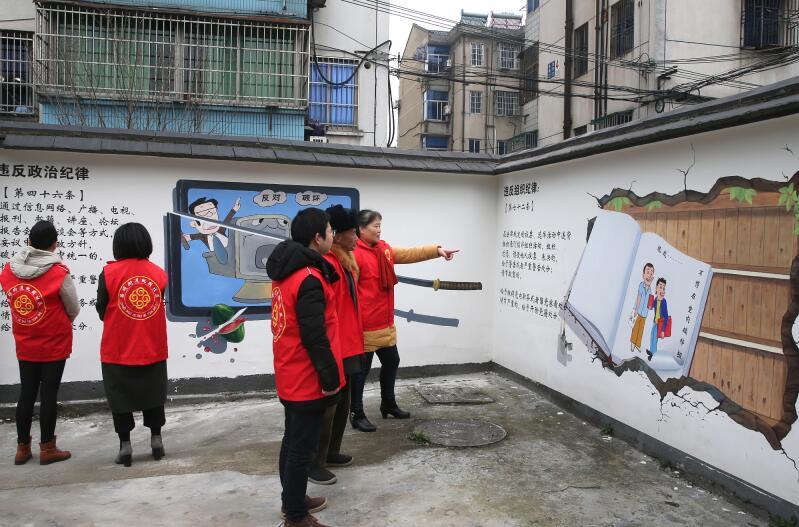 安吉:3D廉政文化墙亮相