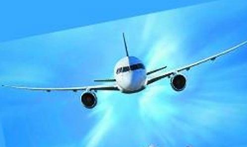 宁波到北京飞机多久