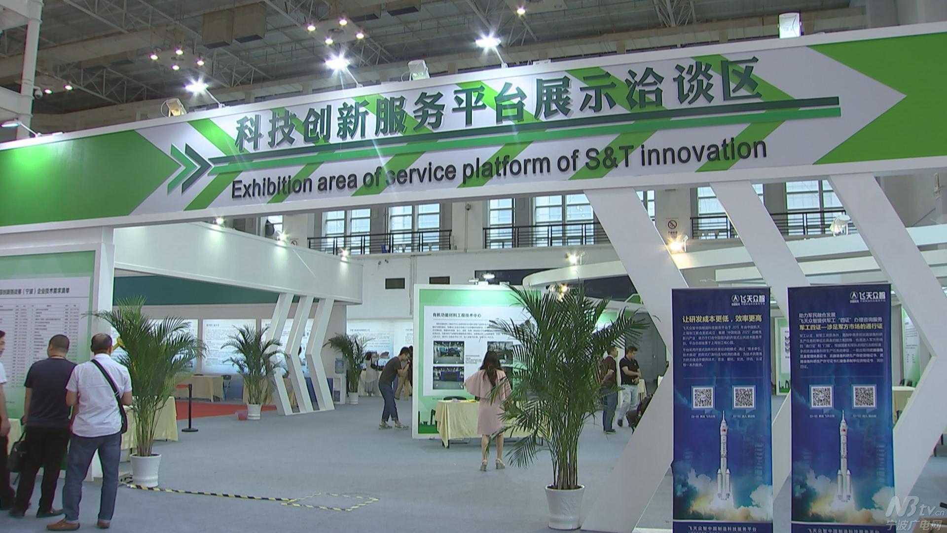 中国电子科技集团公司等军工企业和国内著名军工高校,科研院所最新