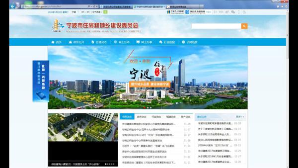 宁波推公积金贷款新政 申请跟着房屋走