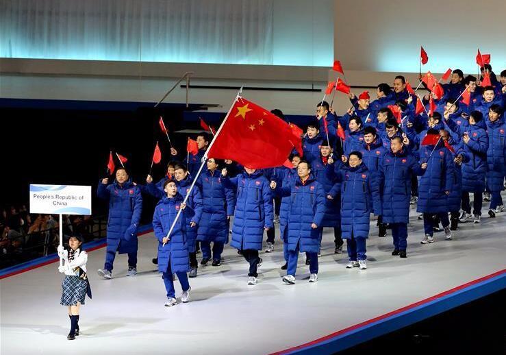第八届亚洲冬季运动会开幕