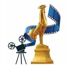 中国金鸡百花电影节国际微电影展映活动将在海南举办