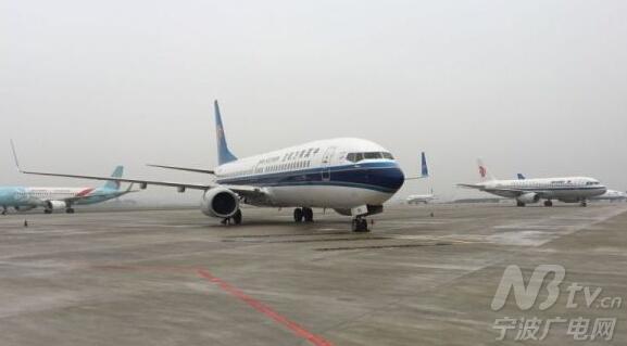 21架!宁波机场创下通航以来过夜停场飞机最高纪录