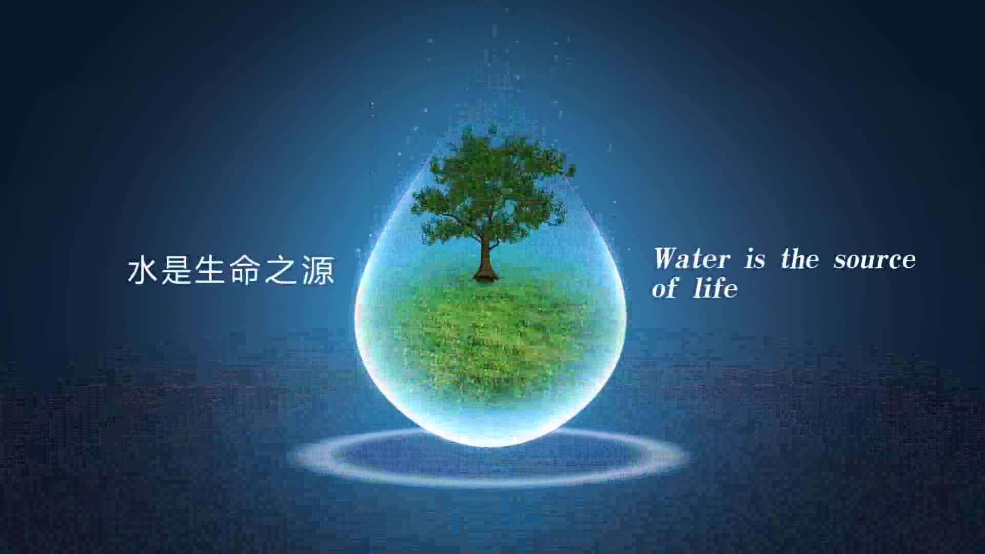 2016年度水资源主要指标稳中有变 特点亮点凸显