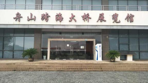 """跟随记者的脚步走""""海上丝绸之路""""看浙江省海洋经济建设"""