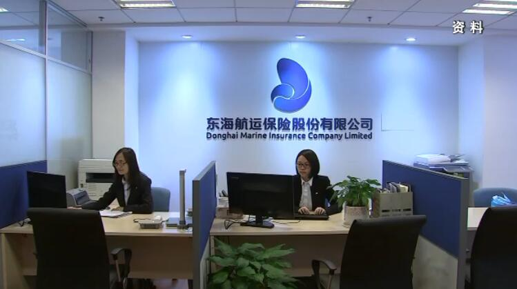 热议宁波金融创新之路 首届复东发展论坛召开