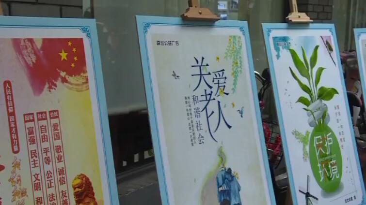 """鄞州百丈街道原创公益广告刮起""""最炫文明风"""""""