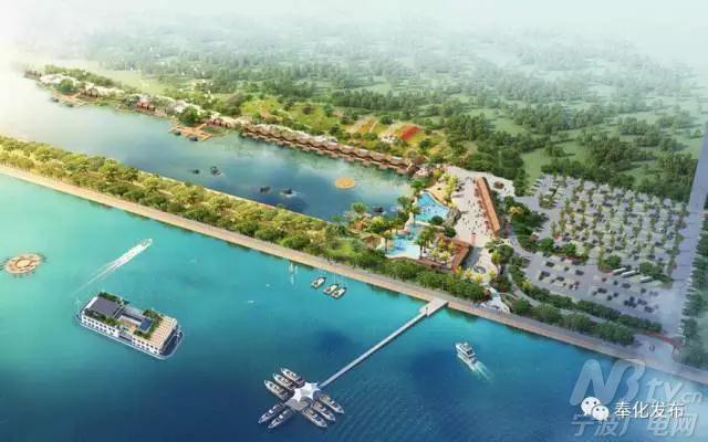 奉化将现一座风情渔港小镇,你期待吗?
