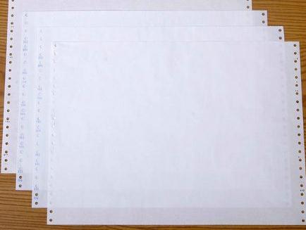三亚现天价打印纸 网友:这纸是镶金的吗?