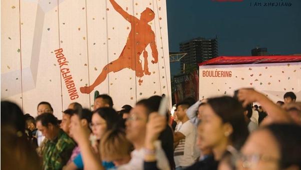 走起!去宁波文化广场体验户外运动