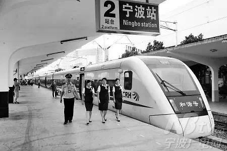 宁波至重庆动车1月2日开通