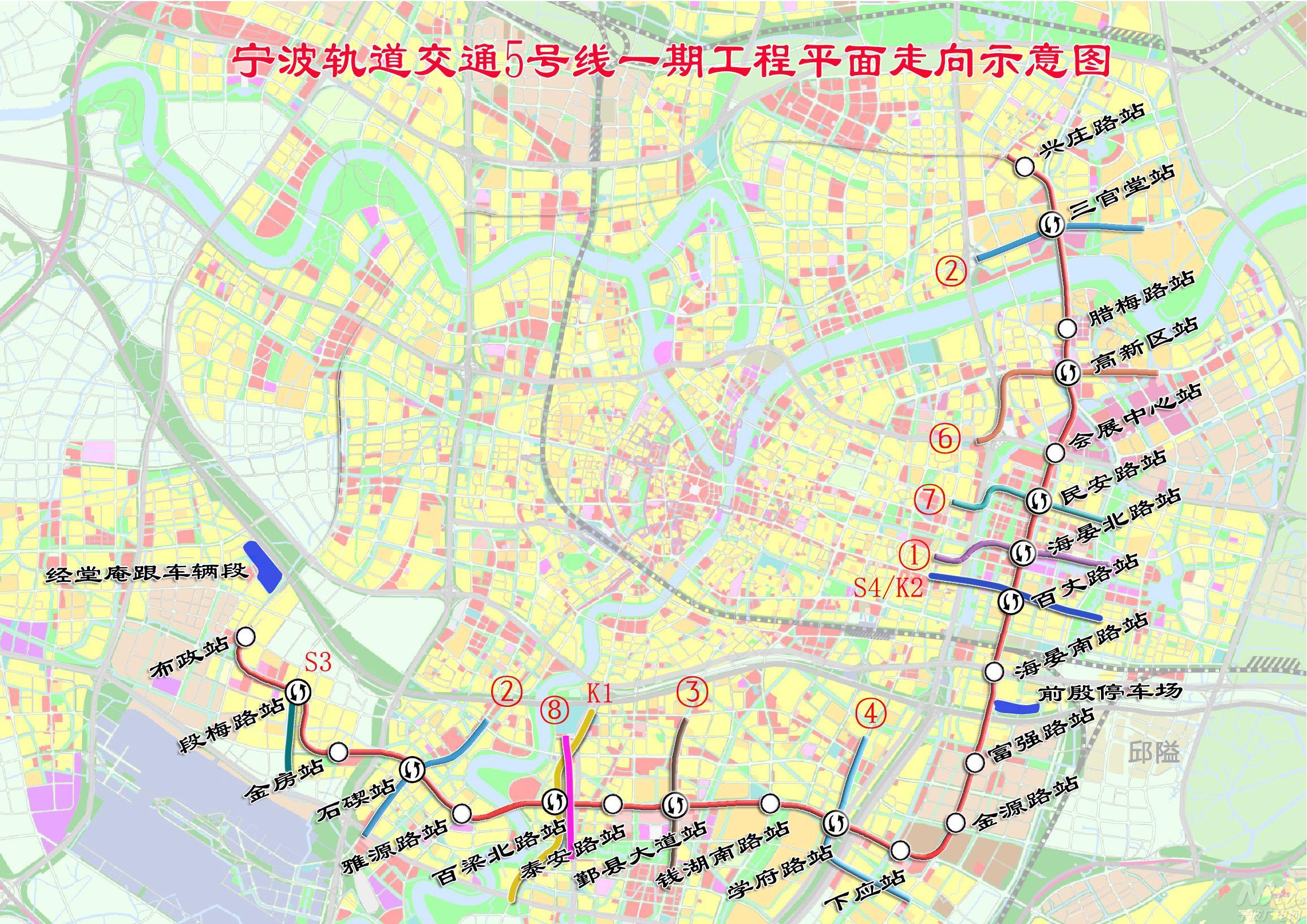 宁波地铁5号线一期正式开工 附22个站点概况图片