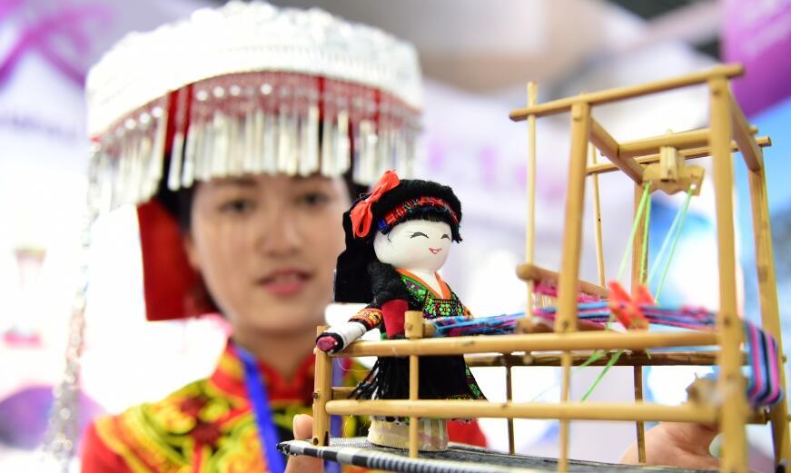 第九届中国国际旅博会启幕 这么多好玩的