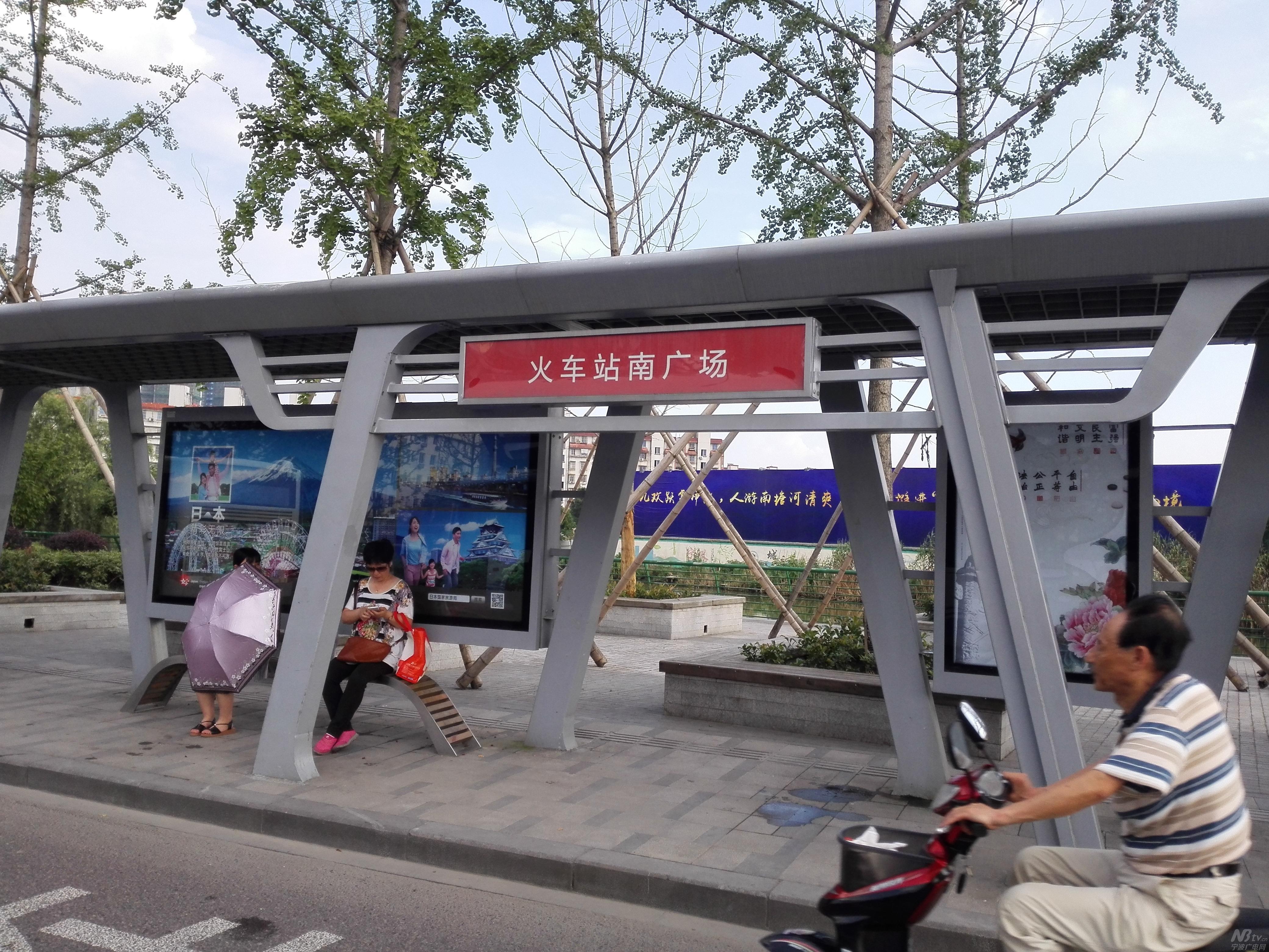 """火车站南广场公交站上演""""变脸戏法""""图片"""
