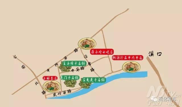 奉化美食手绘地图出炉!哪款是你最爱?-宁波广电网