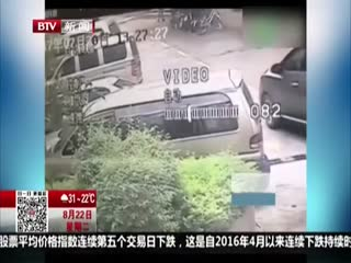 惊!司机停车场开车 车底突然钻出一个小孩