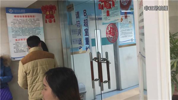 报道反馈:市妇儿医院整改超声窗口服务问题