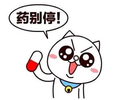 广电手绘海报图片