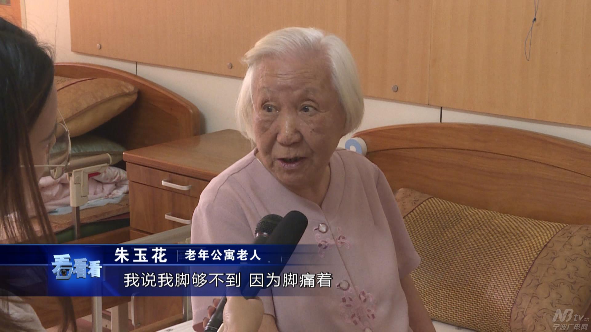 四年半杨清柠歌词简谱-陈鸿鑫从小和外婆生活在一起,跟老年人很合得来.28岁时,她就开始