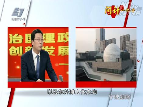 访江东区常务副区长李国宏
