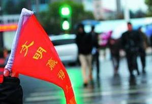 文明行为促进条例7月1日起施行 裘东耀:不折不扣抓好贯彻实施