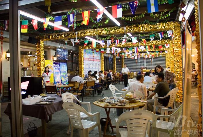 【城事】世界杯主题餐厅:唐轩海鲜大排档