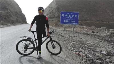 残疾小伙单腿骑行征服新藏线 他不向命运低头