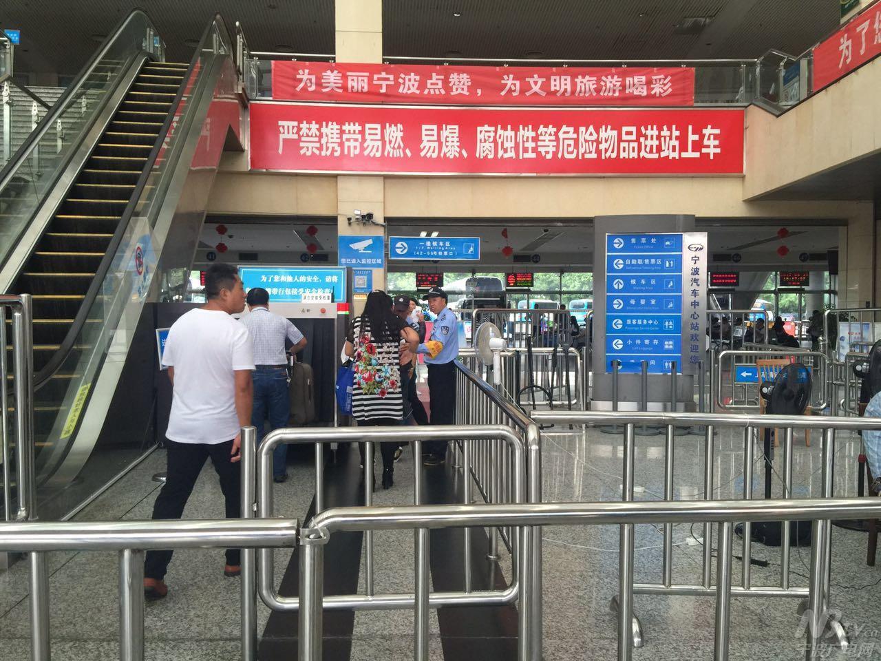 四大汽车站15日起开售国庆中秋假期长途车票