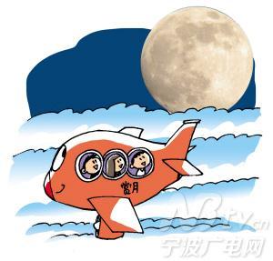 月亮的距离 漫画
