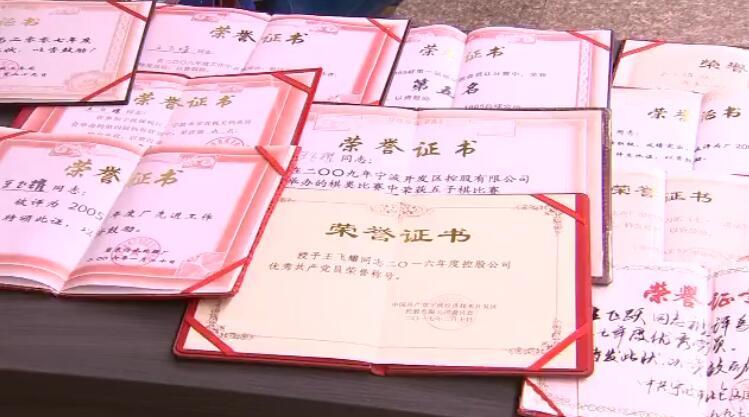 王飞耀:城市管网守护人 治水工作一级战斗员