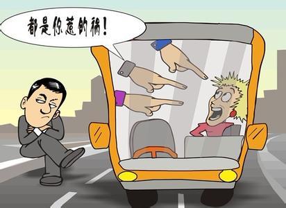 没赶上车 野蛮乘客抱公交司机脑袋张嘴咬