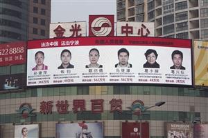 """去年宁波严惩""""老赖"""" 超过2万人被限制消费"""