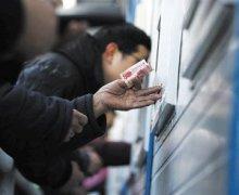 受台风影响 铁路宁波站停售部分动车票