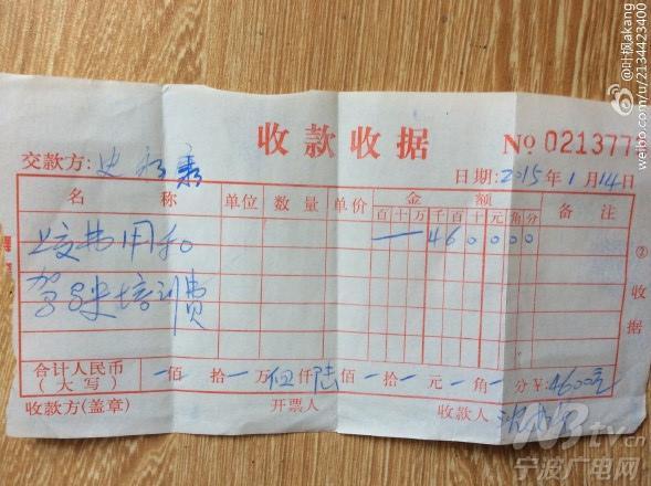 """北京医保高额医疗费可""""二次报销"""",单位和个人不缴费   PingWest..."""